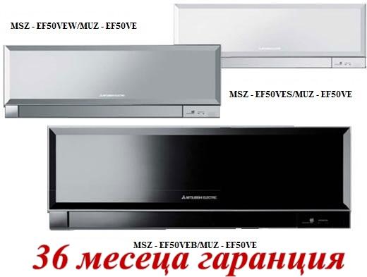 MSZ-ЕF25VGK (W/B/S)/MUZ-ЕF25VG  WiFi  R32
