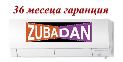MSZ-FH25VE/MUZ-FH25VEHZ ZUBADAN